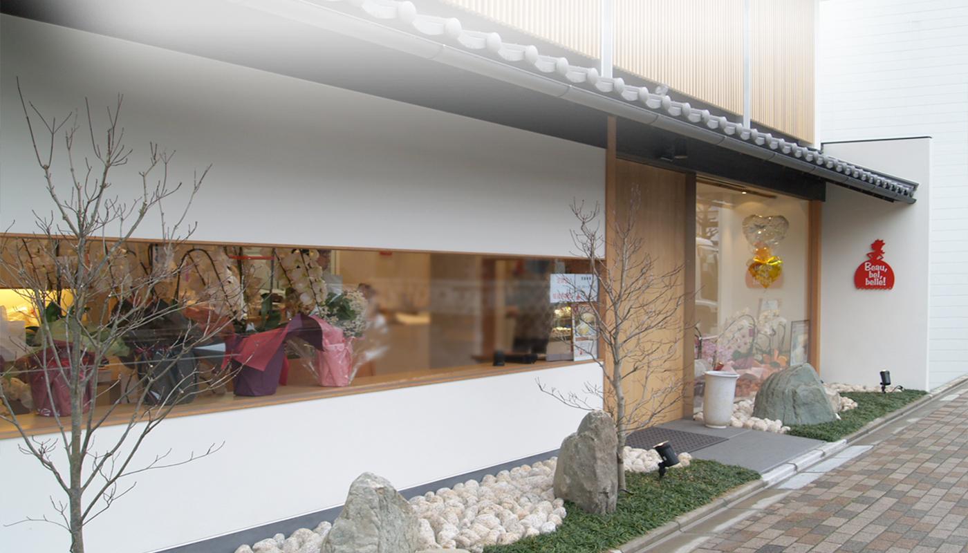 京都パティスリー ボゥ・ベル・ベル